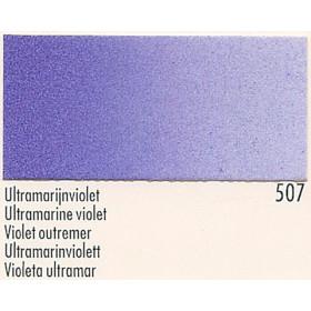 Ecoline Ultramarine Violet